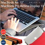 BEFiNE MacBook13インチ(Air & Pro Retina)対応 スタンドケース レッド