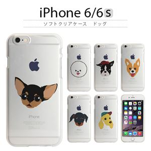 dparks iPhone6/6S ソフトクリアケース Chihuahua