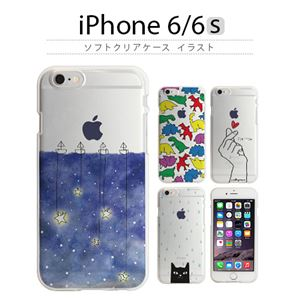 dparks iPhone6/6S ソフトクリアケース Jurassic Park