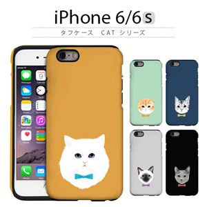 dparks iPhone6/6S タフケース Cat シリーズ Russian Blue