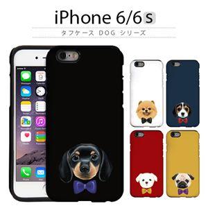 dparks iPhone6/6S タフケース Dog シリーズ Beagle