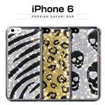 dreamplus iPhone6 Persian Safari Bar ゼブラ