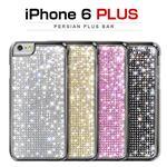 dreamplus iPhone6 Plus Persian Plus Bar ピンク