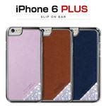 dreamplus iPhone6 Plus Slip On Bar インディピンク