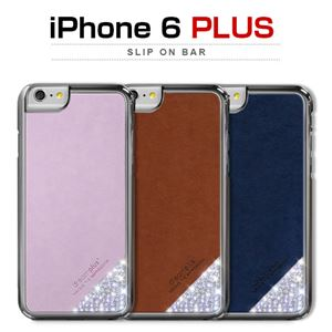 dreamplus iPhone6 Plus Slip On Bar キャメルブラウン