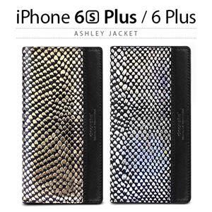 dreamplus iPhone6 Plus/6s Plus Ashley Jacket ゴールド