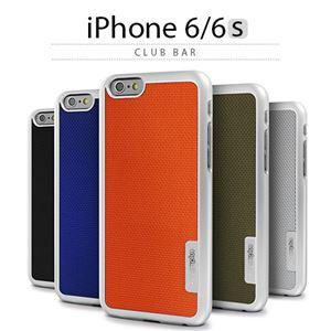dreamplus iPhone6/6S CLUB Bar オレンジ