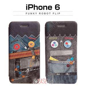 Happymori iPhone6 Funky Robot Flip ブラック