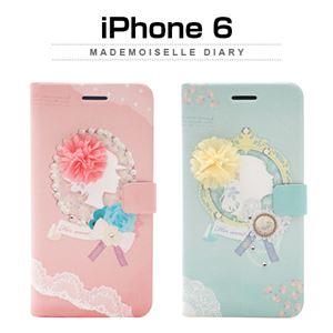 Happymori iPhone6 Mademoiselle Diary マーガレット