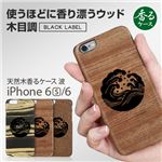 Man&Wood BLACK LABEL iPhone6s/6 天然木香るケース 波 Bubinga