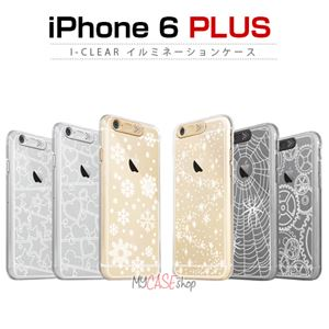 SG iPhone6 Plus i-Clear イルミネーションケース Spider Black