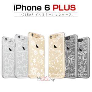 SG iPhone6 Plus i-Clear イルミネーションケース Star White