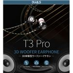 DUALS 3D Woofer earphone T3 Pro
