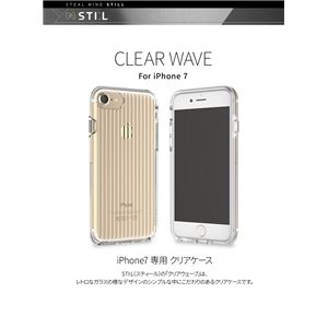 stil iPhone7 CLEAR WAVE クリア