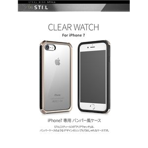 stil iPhone7 CLEAR WATCH ゴールド