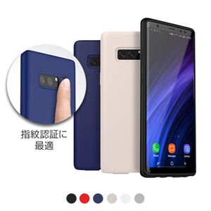 araree Galaxy Note 8 Airfit ディープブルー