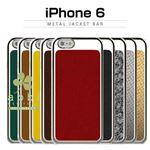 araree iPhone 6 Metal Jacket Bar ゴールドメタル