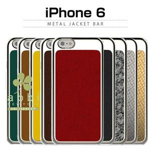 araree iPhone 6 Metal Jacket Bar シルバーメタル