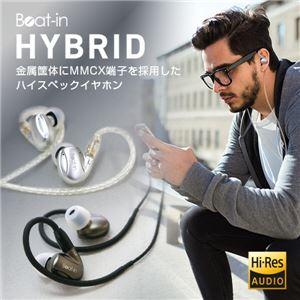 Beat-in Hybrid ハイレゾ対応イヤホン グレー