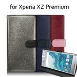 HANSMARE Xperia XZ Premium CALF CASE ネイビー