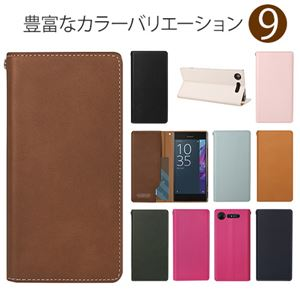 HANSMARE Xperia XZ1 ROOKIE CASE ホットピンク