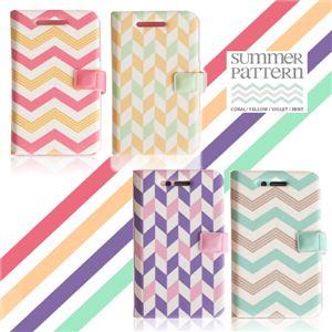 Happymori iPhone 5 / 5s Summer Pattern バイオレット