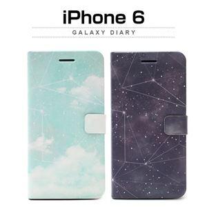 Happymori iPhone 6 Galaxy Diary ミルキーウェイ