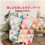 Happymori iPhone 6/6s Triangle Pattern ブルー