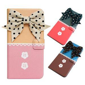 Happymori iPhone 8 / 7 Sweet you diary ベージュ