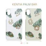 Happymori iPhone X kentia palm bar グレーグリーン