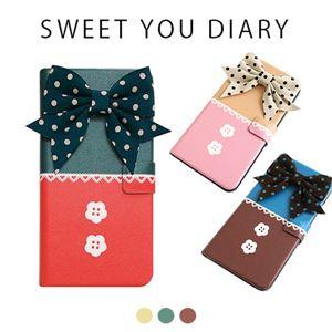 Happymori iPhone X Sweet you Diary グリーン