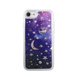 iCover iPhone 8 / 7 Sparkle case Space