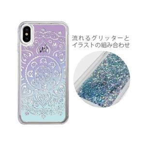 iCover iPhone X Sparkle case White lace