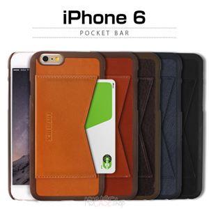 Layblock iPhone 6 Leather Pocket Bar キャメルブラウン