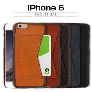 Layblock iPhone 6 Leather Pocket Bar クラシックネイビー