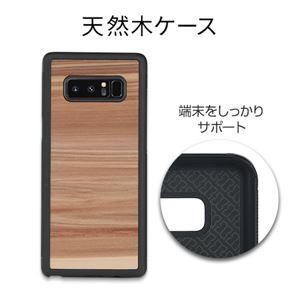 Man & Wood Galaxy Note 8 天然木ケース Cappuccino