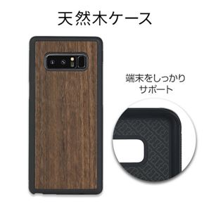 Man & Wood Galaxy Note 8 天然木ケース Koala