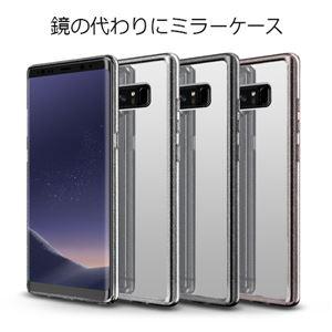 MATCHNINE Galaxy Note 8 BOIDO MIRROR Clear グレーパール