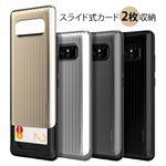 MATCHNINE Galaxy Note 8 CARDLA CARRIER チタン