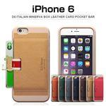 SLG Design iPhone 6 D6 Italian Minerva Box Leather Card Pocket Bar チョコ