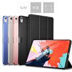 ESR 2018 iPad Pro 12.9 ウルトラスリム Smart Folio ケース Silver Gray