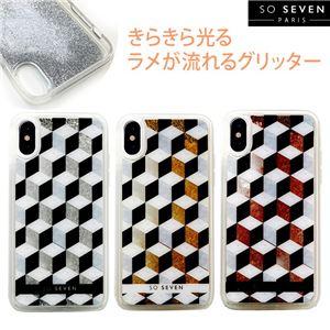 SO SEVEN iPhone XS / X FASHION CUBIC GLITTER ピンクゴールド