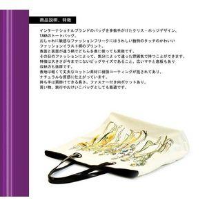 TAMA(タマ) ファッションスケッチ M023