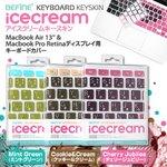 キーボードカバー BEFINE [アイスクリームキースキン] Apple MacBook Air 13'' & Macbook Pro with Retina Display用(日本語) BF3587 クッキー&クリーム