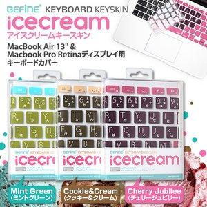 キーボードカバー BEFINE [アイスクリームキースキン] Apple MacBook Air 13'' & Macbook Pro with Retina Display用(日本語) BF3585 ミントグリーン