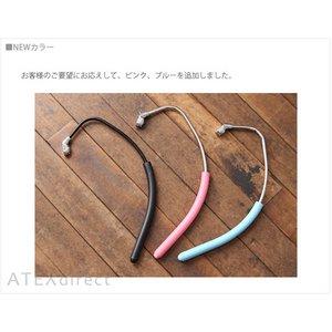 アテックス超ロングセラー ルルド グリグリ ATX-2030☆3本セット 3色 ブラック ピンク ブルー☆