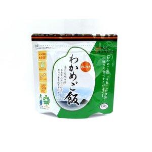 アルファ化米 わかめご飯 100g×50パック