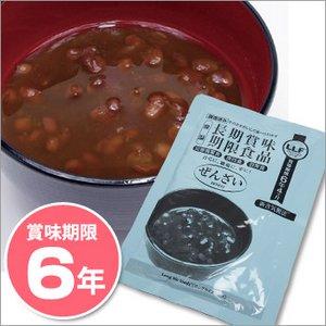 非常食 LLF食品  ぜんざい150g  ×50パック ☆長期賞味期限6年以上 災害備蓄にも