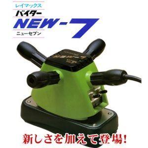 RAYMAX(レイマックス) バイター NEW-7 (ニューセブン)