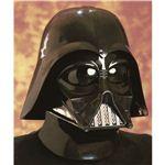 【コスプレ】 RUBIE'S(ルービーズ) STAR WARS(スターウォーズ) マスク(コスプレ) Darth Vader 2pc Mask(ダース ベダー 2pc マスク)